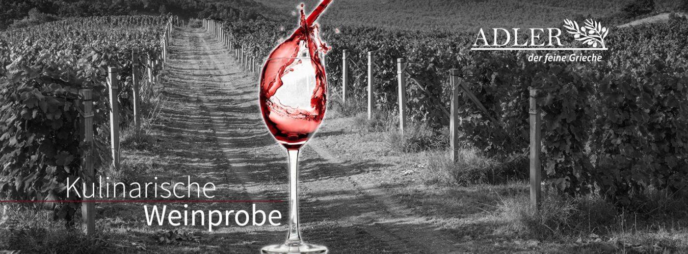 Weinprobe Teaser Adler Kornwestheim