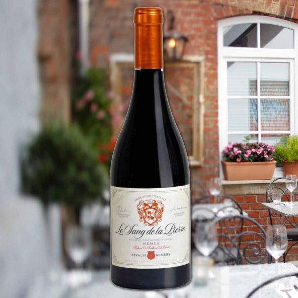 """2015 Aivalis Winery """"Le Lang de la Pierre"""""""